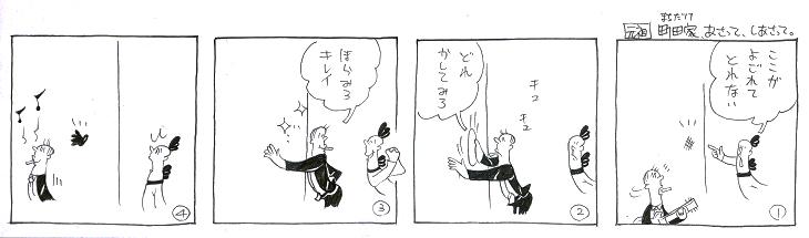 f:id:nakagakiyutaka:20170307075814j:plain