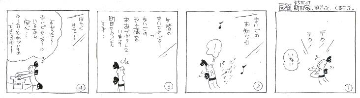 f:id:nakagakiyutaka:20170307075918j:plain