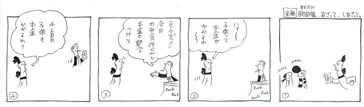 f:id:nakagakiyutaka:20170307095828j:plain