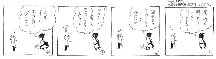 f:id:nakagakiyutaka:20170307095918j:plain