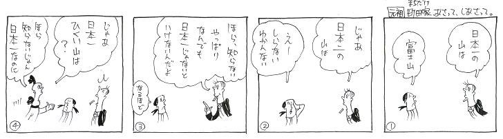 f:id:nakagakiyutaka:20170312221650j:plain