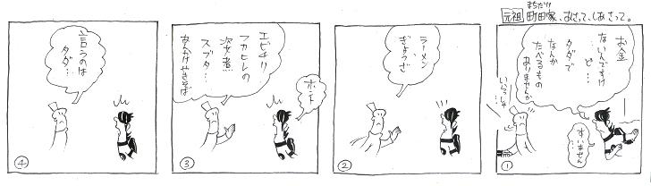 f:id:nakagakiyutaka:20170312221937j:plain