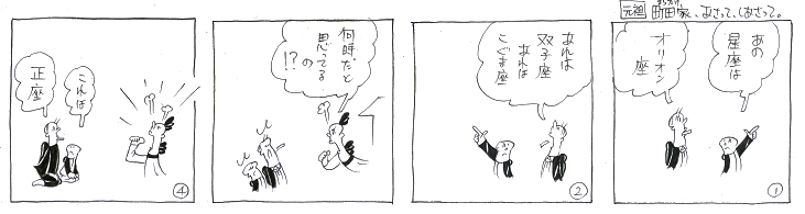 f:id:nakagakiyutaka:20170312222048j:plain