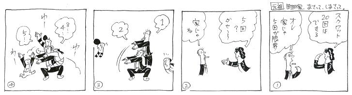 f:id:nakagakiyutaka:20170312222224j:plain