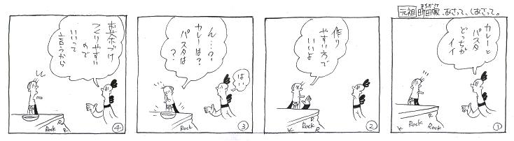 f:id:nakagakiyutaka:20170312222421j:plain