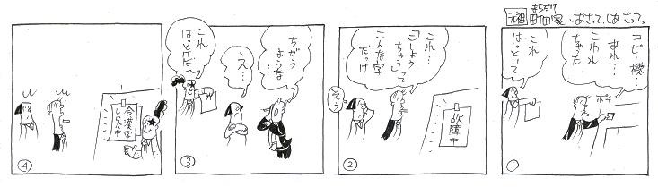 f:id:nakagakiyutaka:20170312222621j:plain