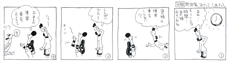 f:id:nakagakiyutaka:20170312223150j:plain