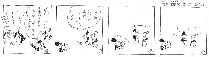 f:id:nakagakiyutaka:20170321081125j:plain