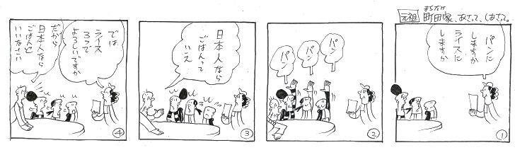 f:id:nakagakiyutaka:20170321081225j:plain
