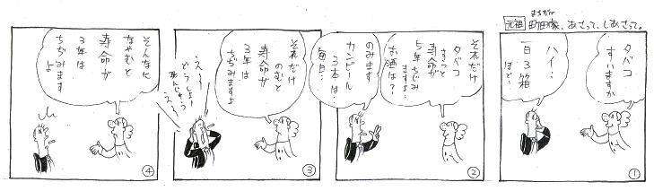f:id:nakagakiyutaka:20170321081330j:plain