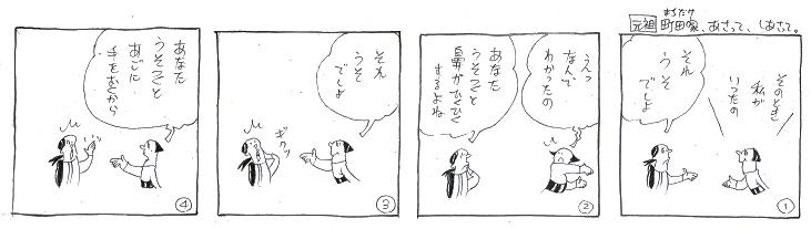 f:id:nakagakiyutaka:20170321081508j:plain