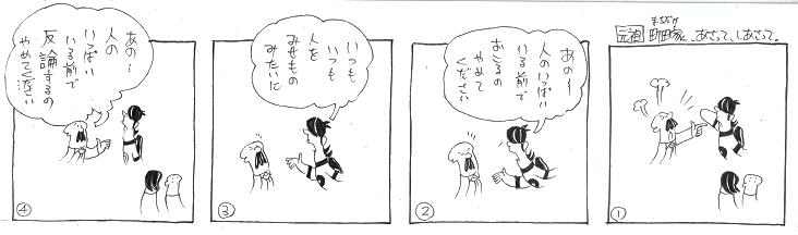 f:id:nakagakiyutaka:20170411063943j:plain