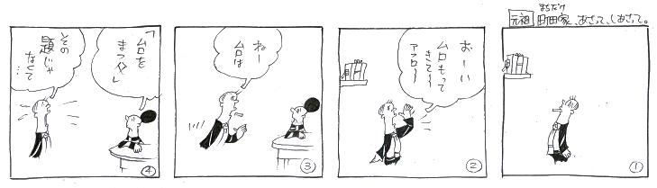 f:id:nakagakiyutaka:20170411064052j:plain