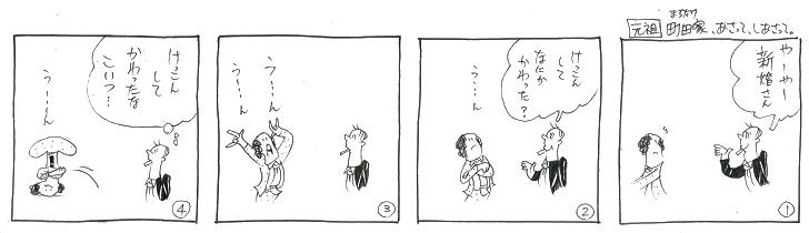 f:id:nakagakiyutaka:20170411064251j:plain