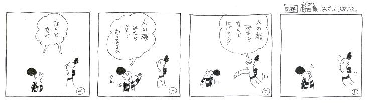 f:id:nakagakiyutaka:20170411064344j:plain