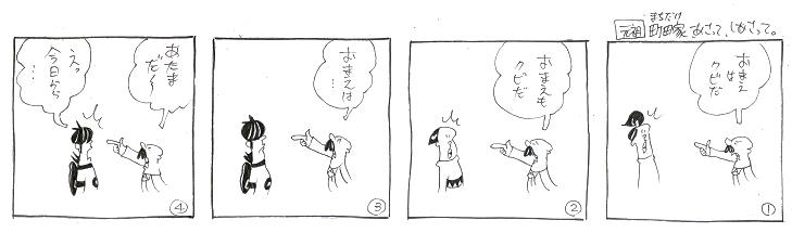 f:id:nakagakiyutaka:20170411064458j:plain