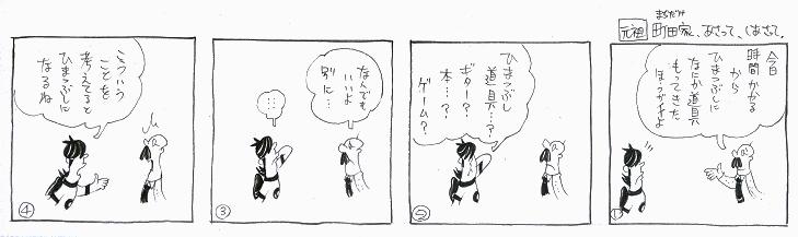 f:id:nakagakiyutaka:20170416053913j:plain