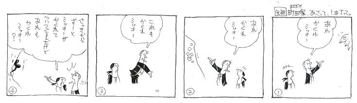 f:id:nakagakiyutaka:20170416054012j:plain