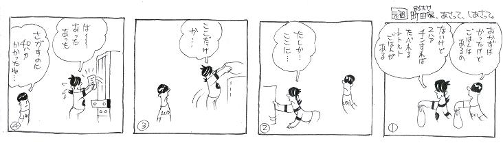 f:id:nakagakiyutaka:20170416054056j:plain