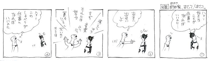 f:id:nakagakiyutaka:20170418092202j:plain