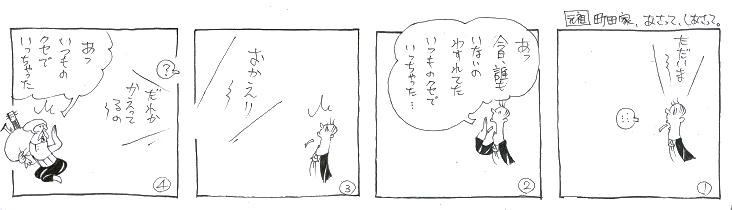f:id:nakagakiyutaka:20170418092304j:plain