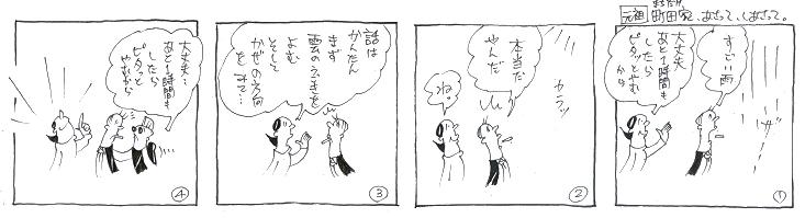 f:id:nakagakiyutaka:20170418092401j:plain