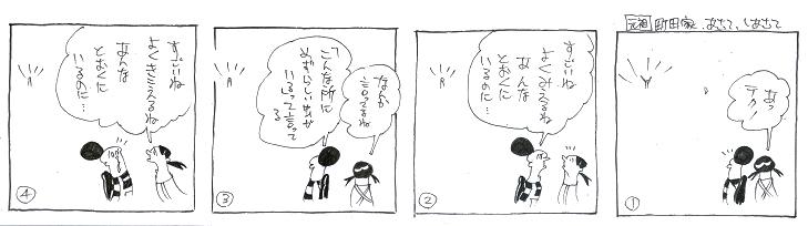 f:id:nakagakiyutaka:20170418092456j:plain