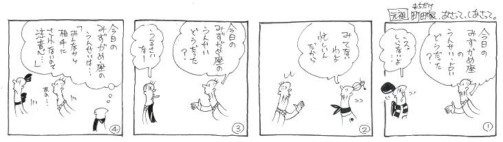 f:id:nakagakiyutaka:20170418092544j:plain