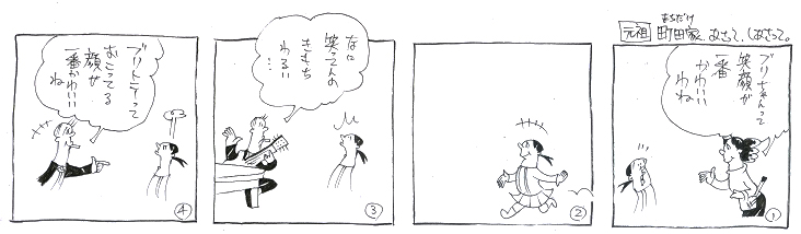f:id:nakagakiyutaka:20170418092636j:plain
