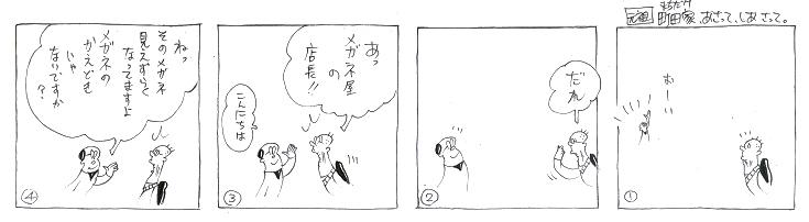 f:id:nakagakiyutaka:20170426081433j:plain