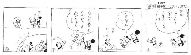 f:id:nakagakiyutaka:20170426081519j:plain
