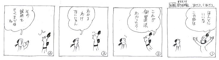 f:id:nakagakiyutaka:20170426081613j:plain