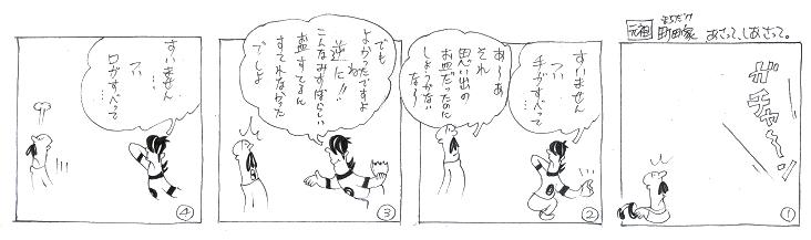 f:id:nakagakiyutaka:20170426081702j:plain