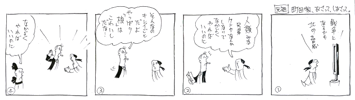 f:id:nakagakiyutaka:20170503103107j:plain