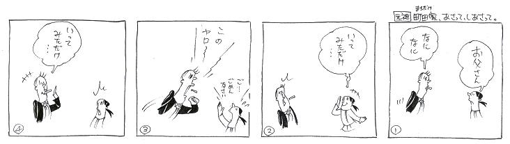 f:id:nakagakiyutaka:20170503103201j:plain
