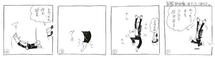 f:id:nakagakiyutaka:20170503103243j:plain