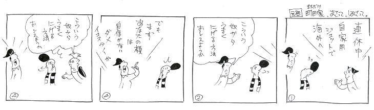 f:id:nakagakiyutaka:20170503103336j:plain