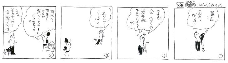 f:id:nakagakiyutaka:20170503103526j:plain