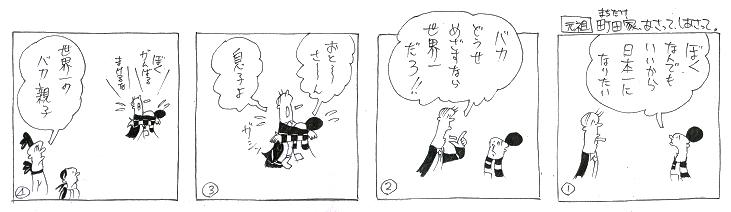 f:id:nakagakiyutaka:20170503103752j:plain