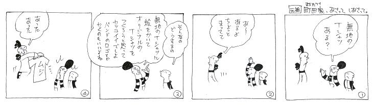 f:id:nakagakiyutaka:20170503103948j:plain