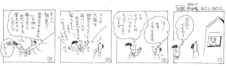 f:id:nakagakiyutaka:20170508102250j:plain