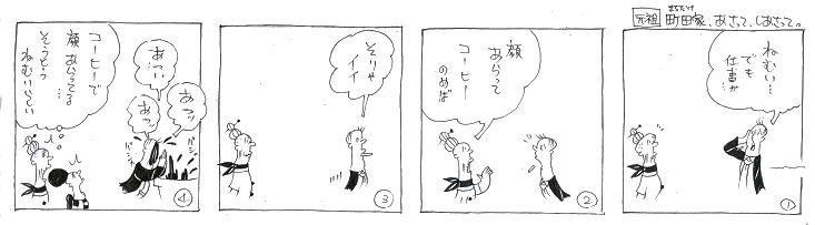 f:id:nakagakiyutaka:20170508102334j:plain
