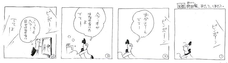 f:id:nakagakiyutaka:20170508102422j:plain