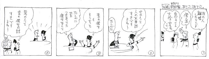 f:id:nakagakiyutaka:20170508102515j:plain