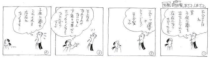 f:id:nakagakiyutaka:20170508102558j:plain