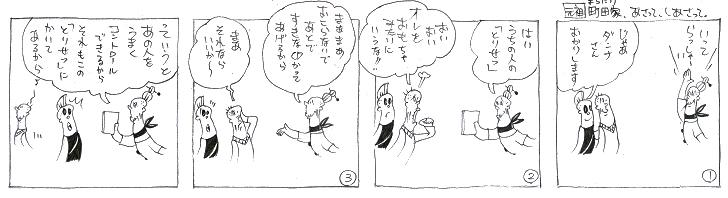 f:id:nakagakiyutaka:20170511235021j:plain