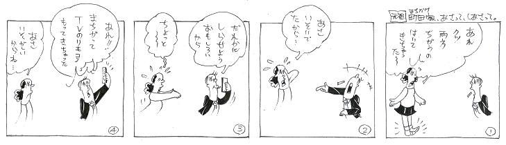 f:id:nakagakiyutaka:20170511235116j:plain