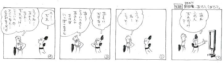 f:id:nakagakiyutaka:20170511235206j:plain
