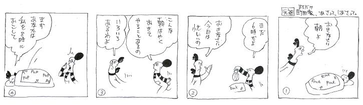 f:id:nakagakiyutaka:20170511235355j:plain