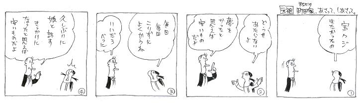 f:id:nakagakiyutaka:20170511235601j:plain